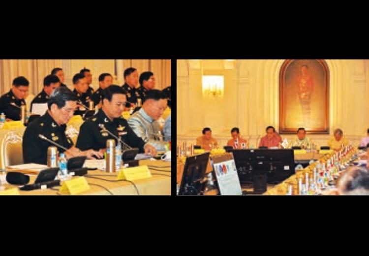 การประชุมร่วมระหว่างคณะรัฐมนตรีและคณะรักษาความสงบแห่งชาติ