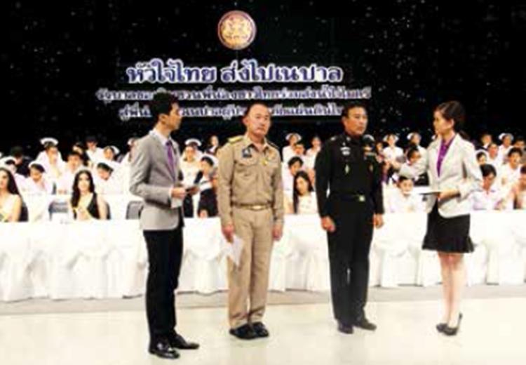 """การจัดรายการพิเศษ เพื่อการกุศล """"หัวใจไทย ส่งไปเนปาล"""""""