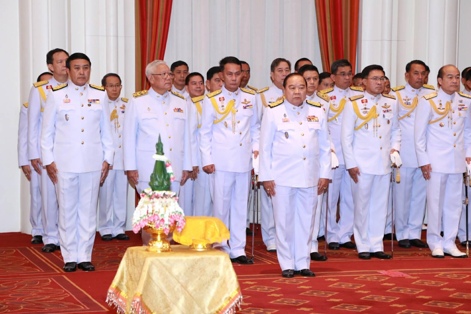 พิธีถวายสัตย์ปฏิญาณของตุลาการศาลทหารกรุงเทพ ประจำปี 2559