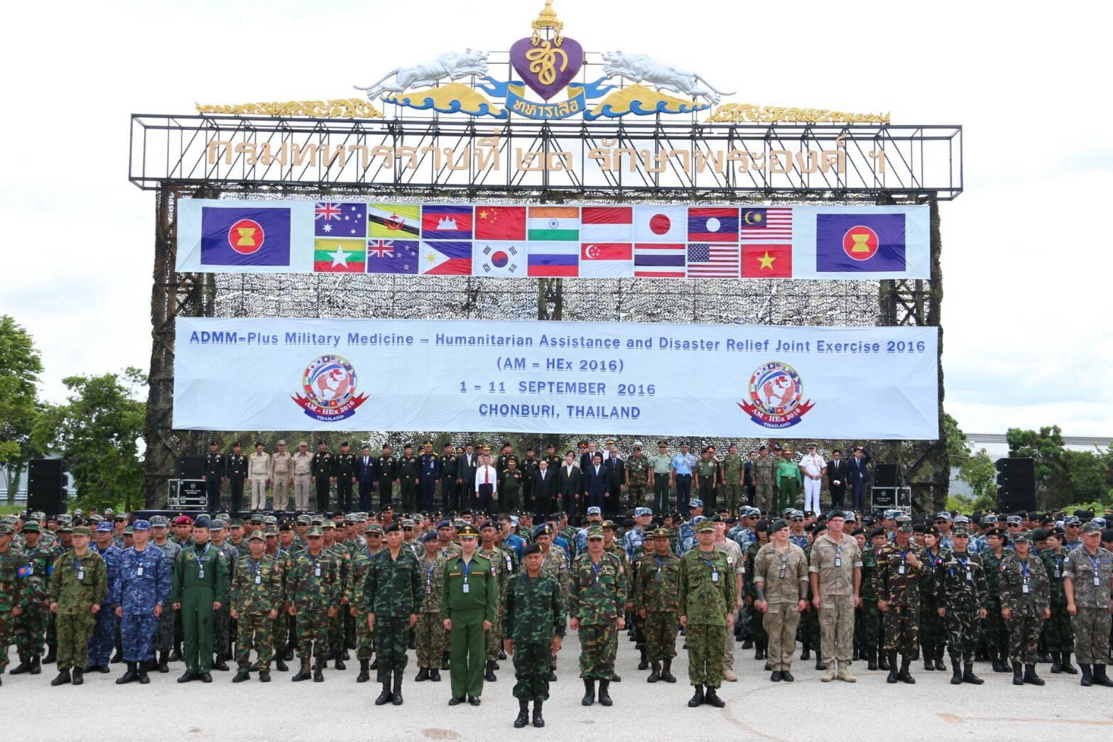 พิธีเปิดการฝึกร่วมระหว่างคณะทำงานผู้เชี่ยวชาญด้านการแพทย์ทหารกับคณะทำงานผู้เชี่ยวชาญด้านการให้ความช่วยเหลือด้านมนุษยธรรมและ การบรรเทาภัยพิบัติ (ADMM-Plus Military Medicine-Humanitarian Assistance and Disaster Relief Joint Exercise 2016 : AM-HEx 2016)