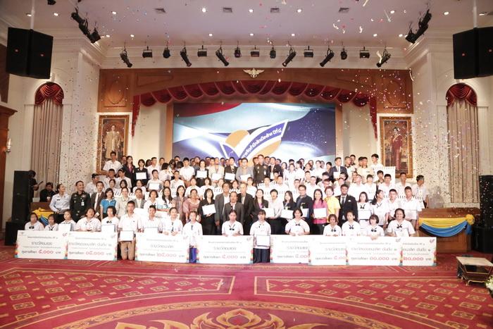 พิธีประกาศผลและมอบรางวัลการประกวดผลงานโครงการจิตสำนึกรักเมืองไทย ประจำปี 2559
