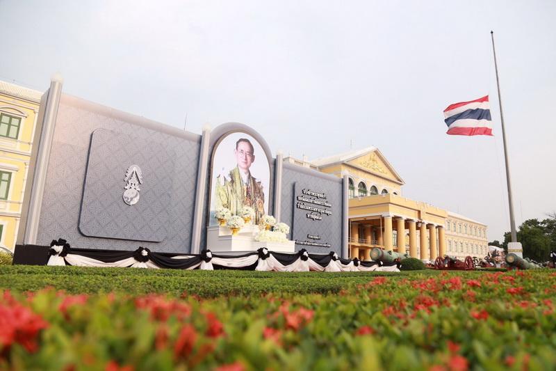"""ขอเชิญประชาชนชาวไทยร่วมกิจกรรม """"รวมพลังแห่งความภักดี"""""""