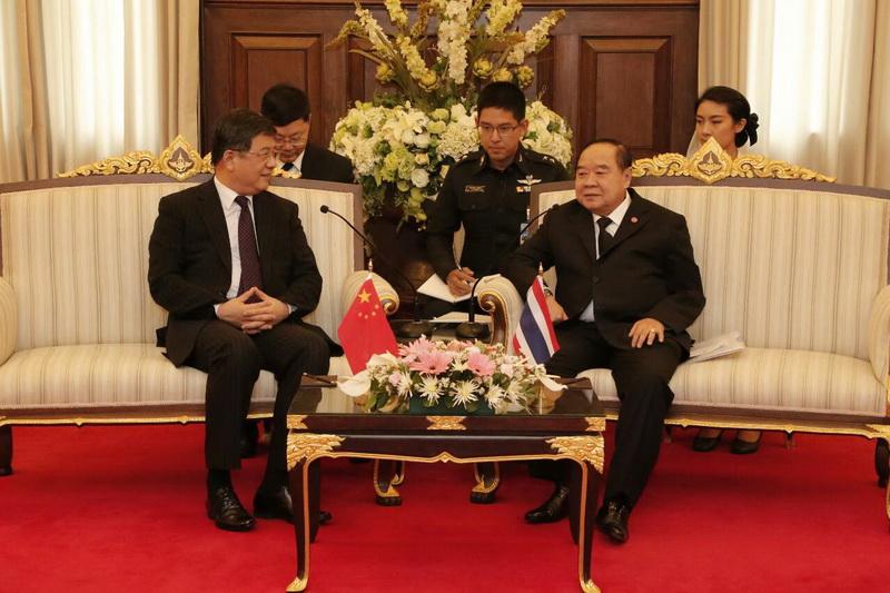 รมช.กระทรวงวิเทศสัมพันธ์ พรรคคอมมิวนิสต์ แห่งสาธารณรัฐประชาชนจีน เข้าเยี่ยมคำนับ รอง นรม. และ รมว.กห.