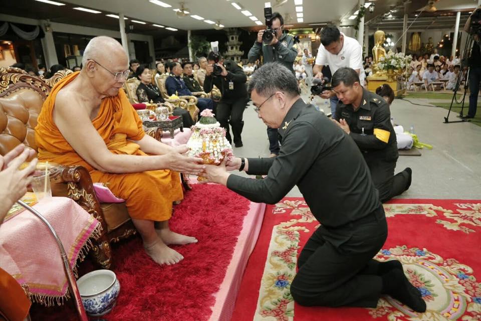 พล.อ. ชัยชาญ ช้างมงคล ปล.กห. เป็นประธานในพิธีสวดมนต์ข้ามปี ส่งท้ายปีเก่าวิถีไทยต้อนรับปีใหม่วิถีพุทธ