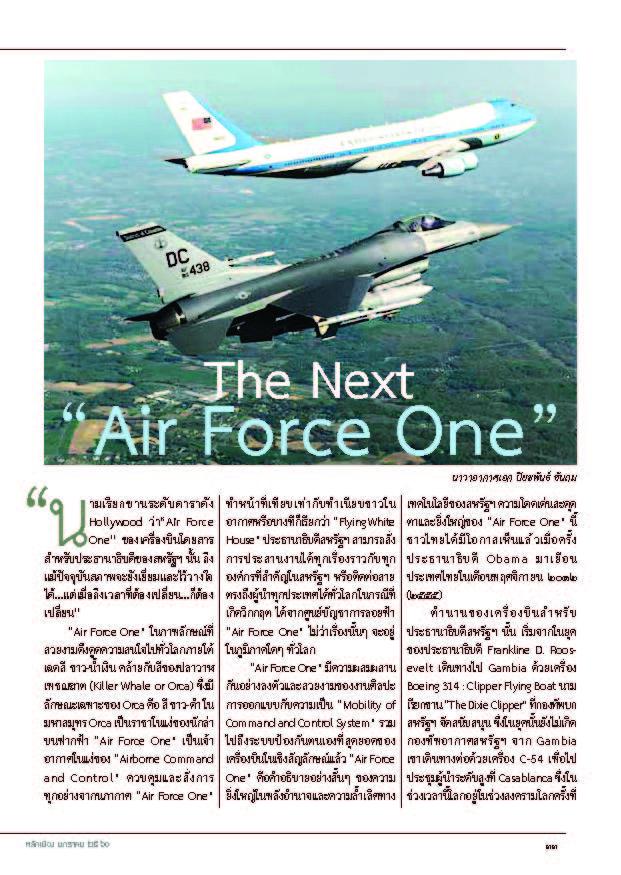 lakmuang_310_Page_35