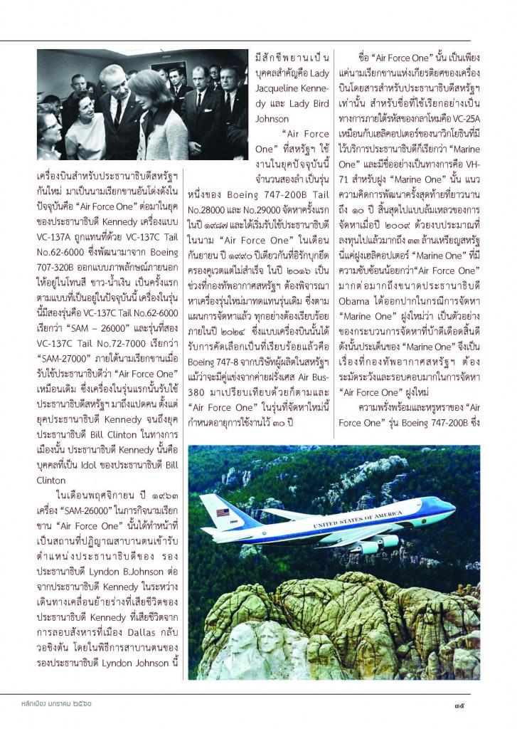lakmuang_310_Page_37