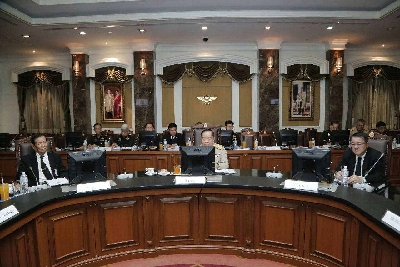 การประชุมคณะกรรมการเตรียมการเพื่อสร้างความสามัคคีปรองดอง ในคณะกรรมการบริหารราชการแผ่นดินตามกรอบการปฏิรูปประเทศ ยุทธศาสตร์ชาติ และการสร้างความปรองดอง หรือ ป.ย.ป.