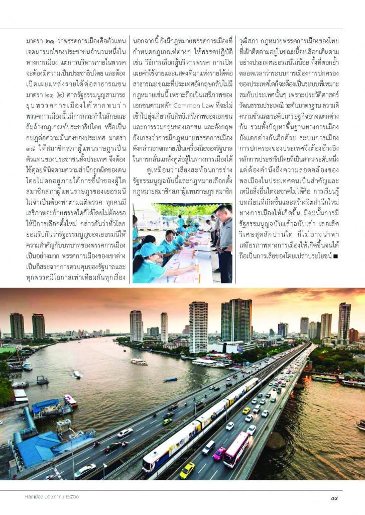 lakmuang_314_Page_61