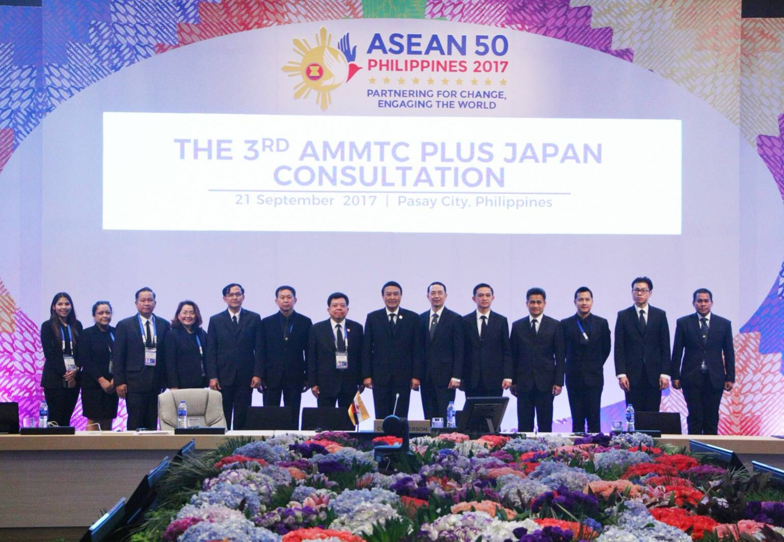 การประชุมระดับรัฐมนตรีอาเซียน + 3