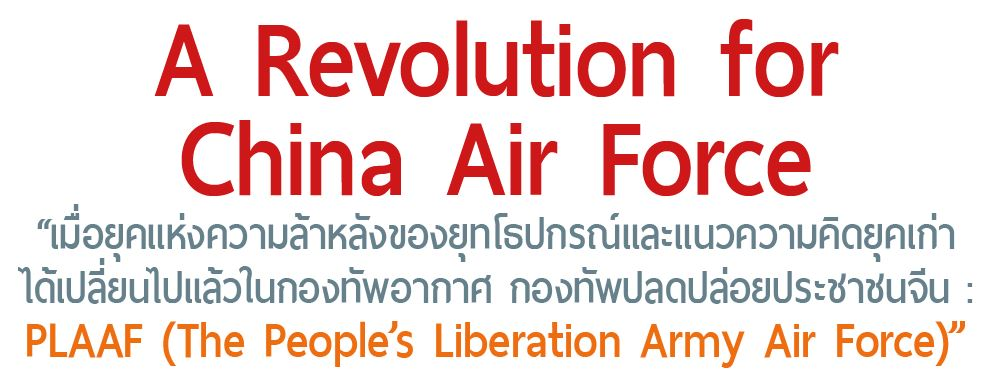 A Revolution for China Air Force