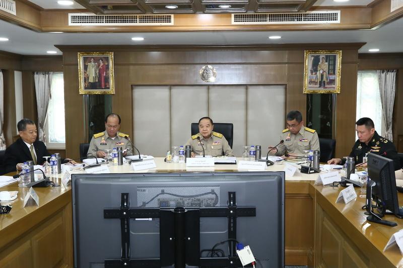 การประชุมคณะกรรมการนโยบายและอำนวยการพัฒนาเพื่อเสริมสร้างความมั่นคงของชาติ ครั้งที่ 1/2561