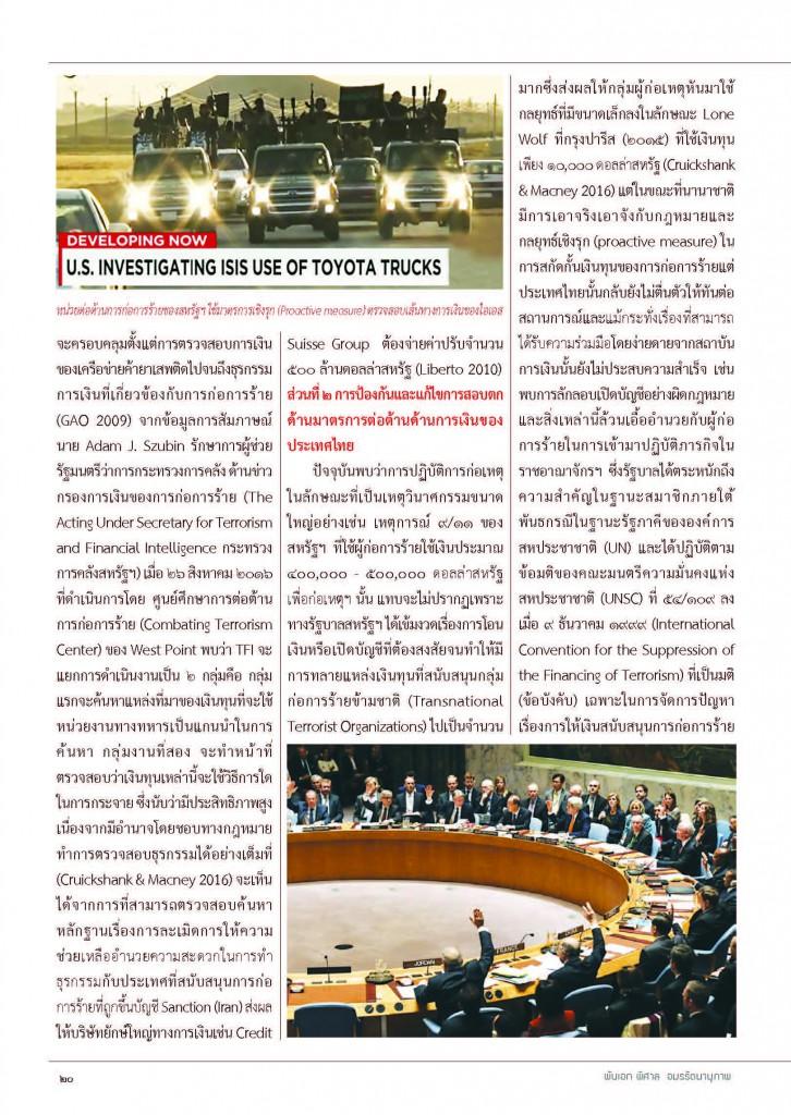 หลักเมือง พ.ค.61_Page_22
