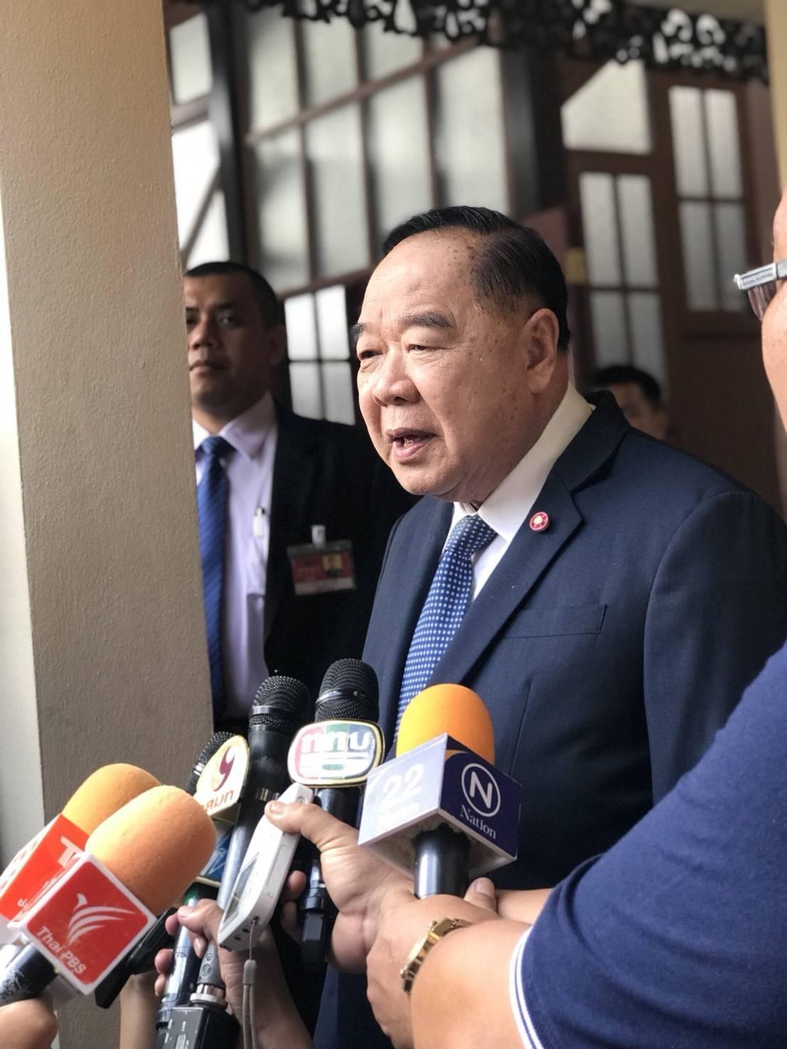 พล.อ.ประวิตรฯ กล่าวแสดงความเสียใจและขอโทษชาวจีน ต่อกรณีเรือนักท่องเที่ยวล่ม ย้ำจะดูแลและให้ความเป็นธรรมให้ดีที่สุด