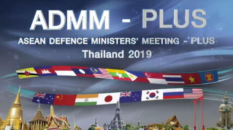 กระทรวงกลาโหมขอเชิญชวนชาวไทยทุกคนร่วมเป็นเจ้าภาพในการจัดการประชุม รมว.กห.อาเซียน และ รมว.กห.คู่เจรจา