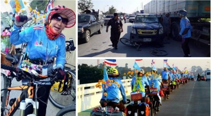 รอง นรม.และ รมว.กห. สะเทือนใจกับการเสียชีวิตของนักปั่นเพื่อบุญ สั่งตำรวจ นำบทเรียนกำหนดมาตรการที่เหมาะสม ดูแลนักปั่นทั่วไทย