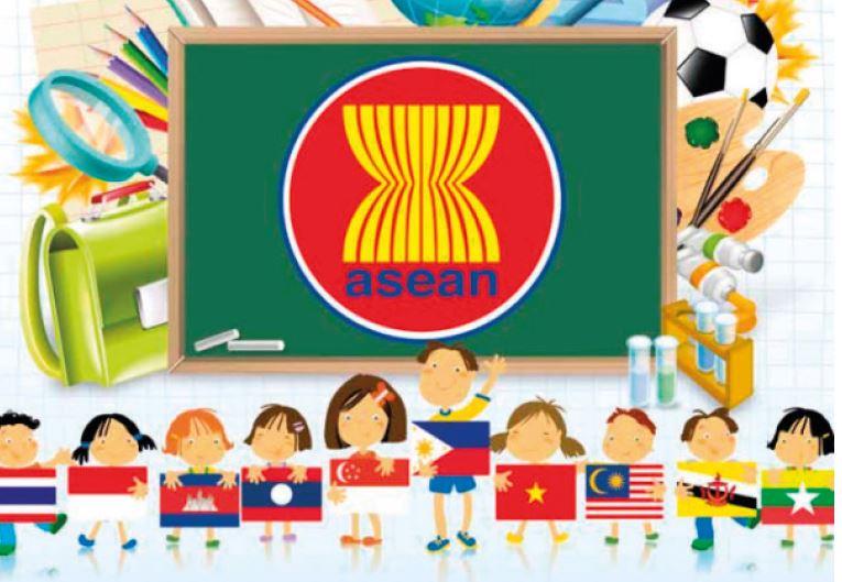 การประชุมรัฐมนตรีกลาโหมอาเซียน (ASEAN Defence Ministers' Meeting : ADMM)
