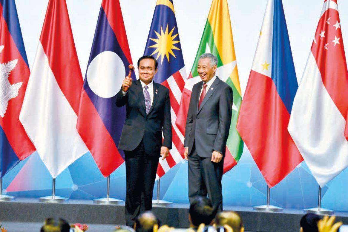 การประชุมรัฐมนตรีกลาโหมอาเซียน