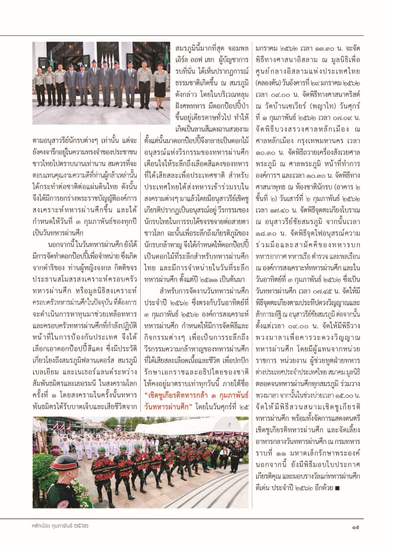 1-64_Page_15 (Medium)