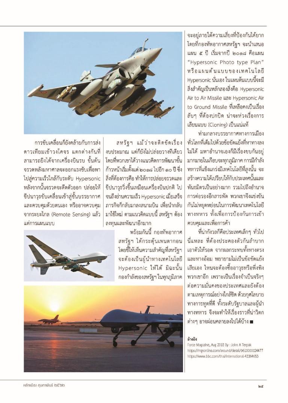 1-64_Page_25 (Medium)