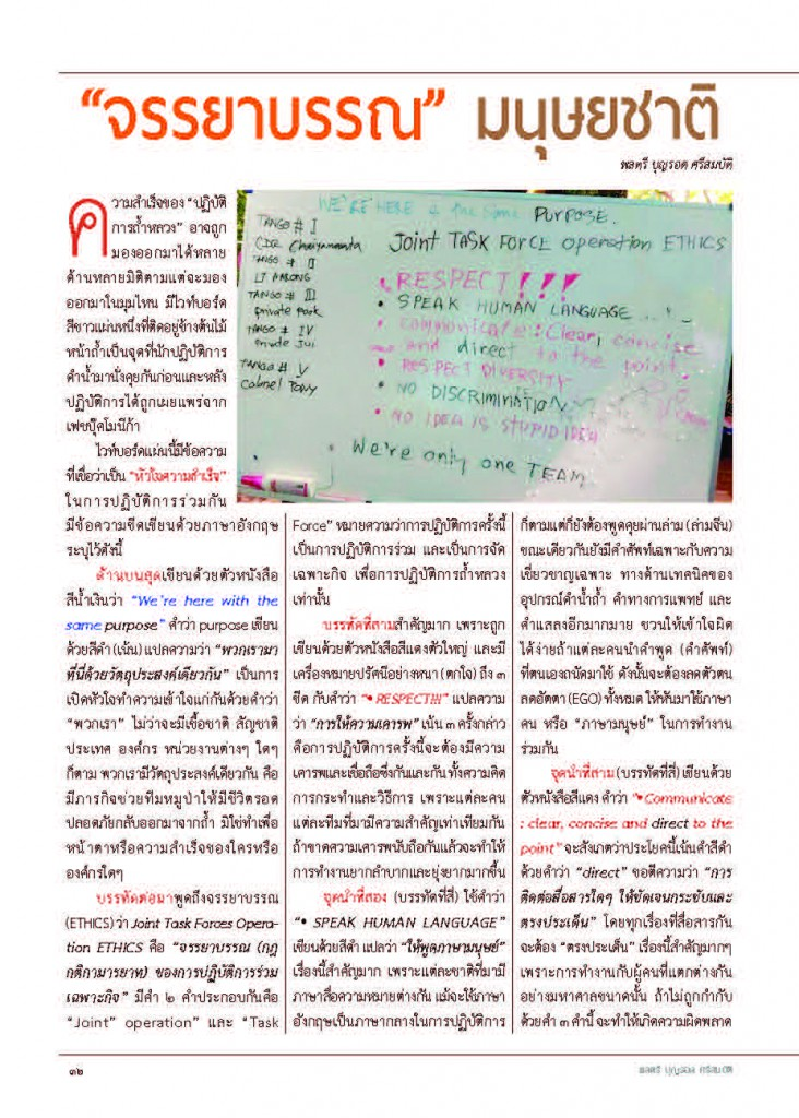 1-64_Page_36