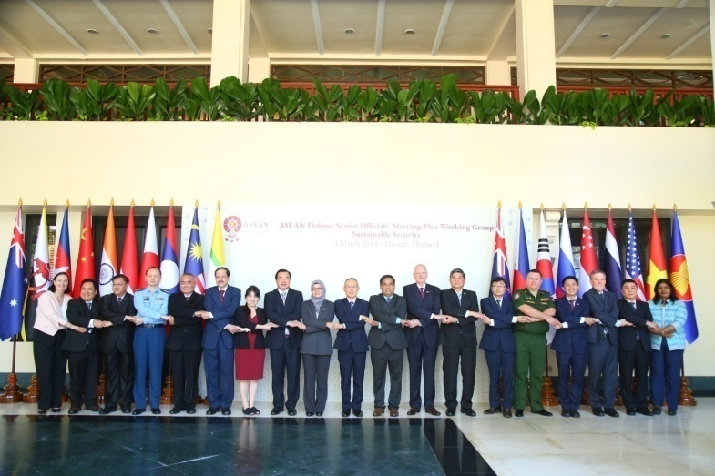 ภาพการประชุมหารือทวิภาคี (Bilateral Meeting) รูปที่ 3