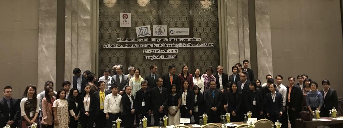 """การประชุมเชิงปฏิบัติการส่งเสริมการรู้เท่าทันสื่อระดับภูมิภาค """"Maintaining Credibility and Trust in Journalism: A Collaborative Workshop for Addressing Fake News in ASEAN"""""""