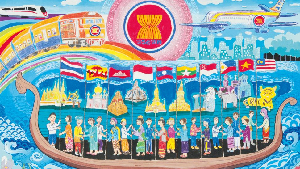การประชุมรัฐมนตรีกลาโหมอาเซียน (ASEAN Defence Ministers' Meeting: ADMM)