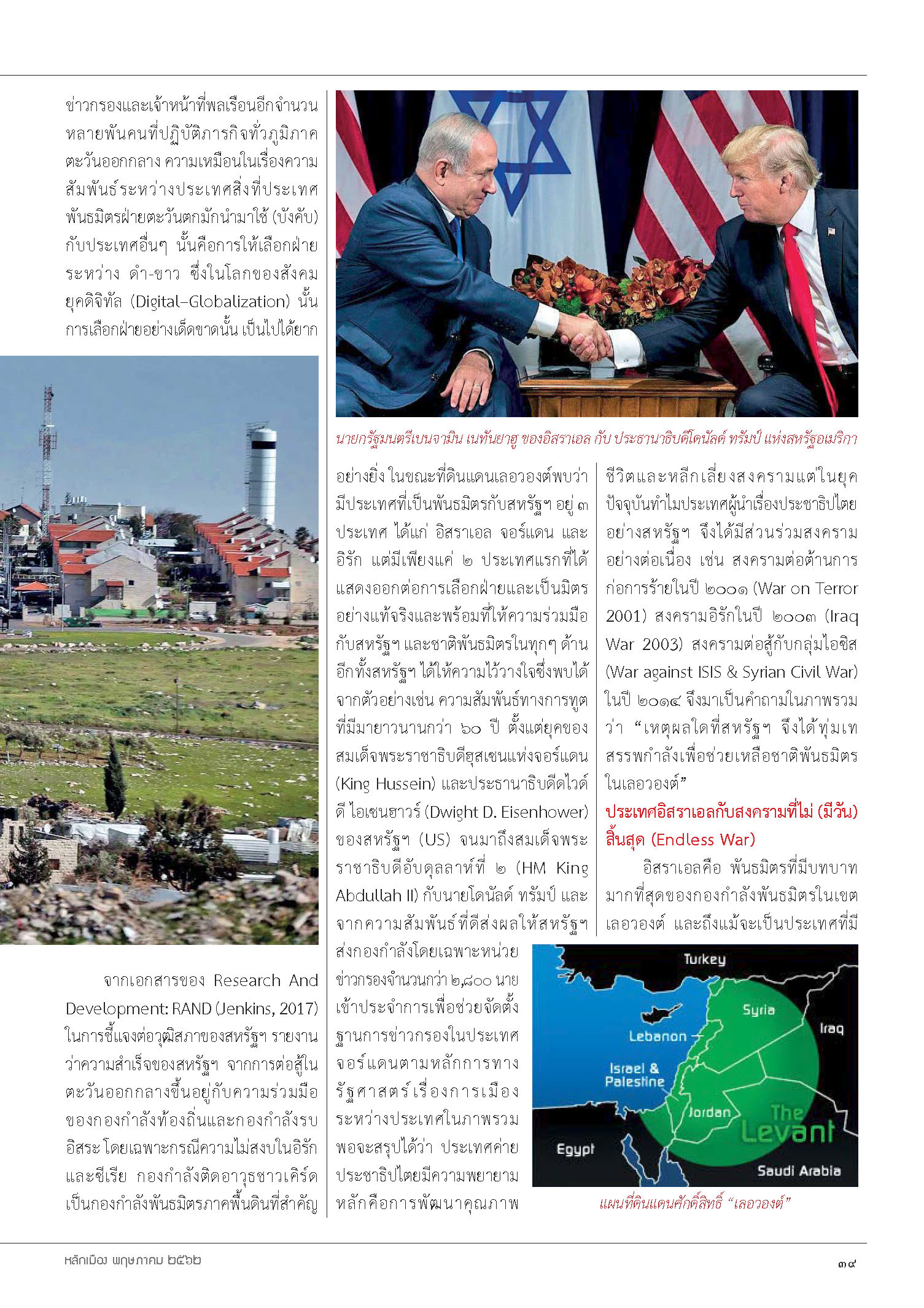 -_Page_41