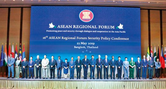 การประชุม ASEAN Regional Forum Security Policy Conference (ASPC)