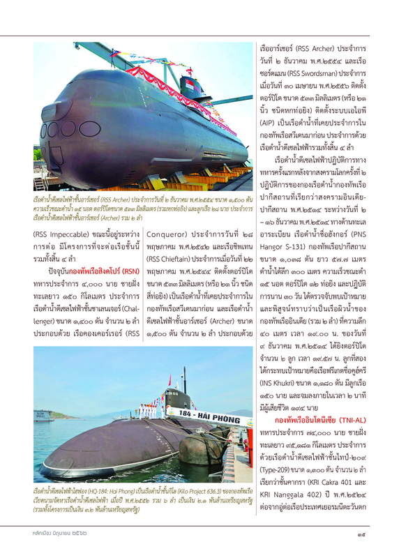 LM-_Page_37_resize