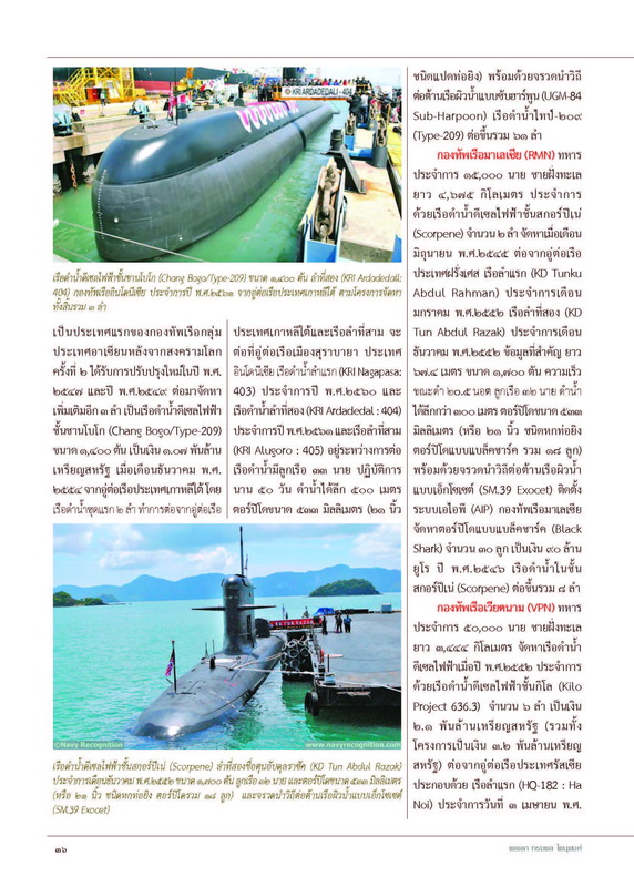 LM-_Page_38_resize