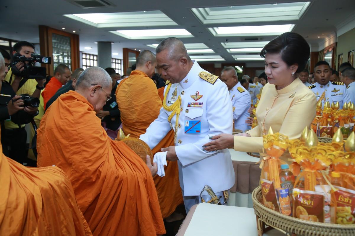 กิจกรรมเฉลิมพระเกียรติ เนื่องในวันเฉลิมพระชนมพรรษาพระบาทสมเด็จพระเจ้าอยู่หัว 67 พรรษา ในวันที่ 28 กรกฎาคม